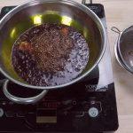 Cách làm dầu điều từ hạt điều màu